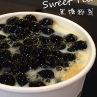 台南市美食 餐廳 飲料、甜品 Sweet Tea 鮮奶舖 黑糖粉圓專賣店 (崇德店) 照片