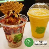 台北市美食 餐廳 飲料、甜品 New Zealand Natural紐芝蘭樂活冰淇淋(微風廣場店) 照片