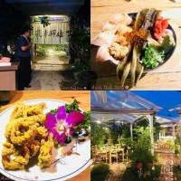 高雄市美食 餐廳 中式料理 熱炒、快炒 風車驛站 照片
