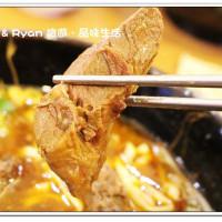 新竹縣美食 餐廳 中式料理 麵食點心 老皮哥牛肉麵 照片