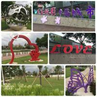 桃園市休閒旅遊 景點 公園 桃園檜稽河濱公園 照片