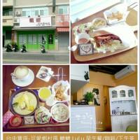 台中市美食 餐廳 咖啡、茶 咖啡館 轆轆早午餐 照片