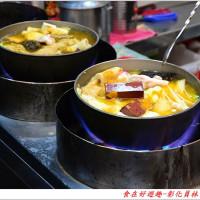 彰化縣美食 餐廳 火鍋 涮涮鍋 五路鍋聖(員林店) 照片