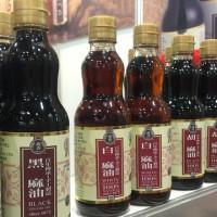 屏東縣美食 餐廳 零食特產 義香食品 照片