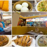 台中市美食 餐廳 中式料理 粵菜、港式飲茶 香港仔茶餐廳 照片
