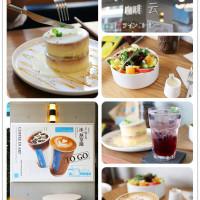 台南市美食 餐廳 咖啡、茶 咖啡館 T'WIN coffee 咖啡' 云 照片