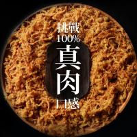 台北市美食 餐廳 零食特產 零食特產 榛紀肉鋪子『鳳梨甜門市』 照片