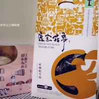 台中市美食 餐廳 中式料理 台菜 鹿窯菇事 照片
