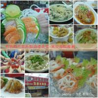 嘉義縣美食 餐廳 中式料理 中式料理其他 黑皮海鮮餐廳 照片