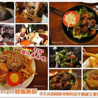 新北市美食 餐廳 異國料理 Bravo Burger發福廚房 照片