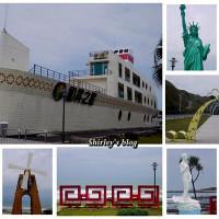 新北市休閒旅遊 景點 景點其他 和昇旗艦會館 照片