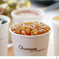 嘉義市美食 餐廳 飲料、甜品 飲料專賣店 Queenny葵米 (國華店) 照片