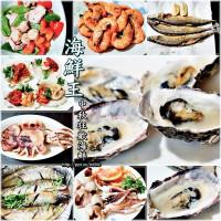 台北市美食 攤販 攤販其他 海鮮王 照片