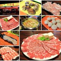 高雄市美食 餐廳 火鍋 火鍋其他 新園汕頭牛肉爐 照片