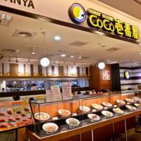 台南市美食 餐廳 異國料理 日式料理 COCO壱番屋 照片