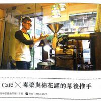台北市美食 餐廳 咖啡、茶 咖啡館 Uni Cafe 照片