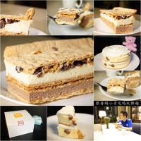 新北市美食 餐廳 烘焙 麵包坊 維宏食品有限公司 照片