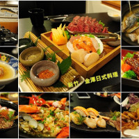新竹市美食 餐廳 異國料理 日式料理 金澤日式料理 照片