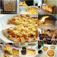 桃園市美食 餐廳 烘焙 麵包坊 歐堤窯烤披薩 照片