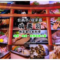 台南市美食 餐廳 異國料理 日式料理 城壽司 照片
