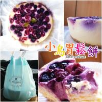 台中市美食 餐廳 飲料、甜品 飲料、甜品其他 小鳥胃鬆餅 照片