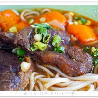 台南市美食 餐廳 中式料理 中式料理其他 秀治咖啡&海螺屋霜淇淋 照片