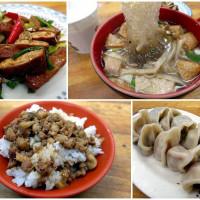 桃園市美食 餐廳 中式料理 小吃 杏園小吃店 照片