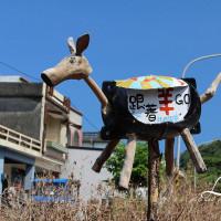 台東縣休閒旅遊 景點 海邊港口 比西里海 照片