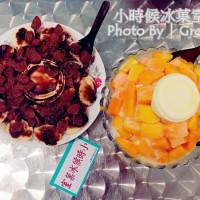 台北市美食 餐廳 飲料、甜品 剉冰、豆花 小時候冰菓室 照片