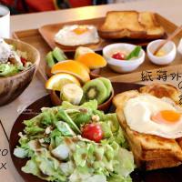 台北市美食 餐廳 咖啡、茶 咖啡館 紙箱外的貓腳印 照片