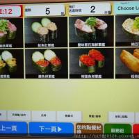 台中市 美食 餐廳 異國料理 日式料理 くら寿司 藏壽司 Kura Sushi (台中廣三sogo店) 照片
