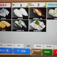 熊寶小榆在くら寿司 藏壽司 Kura Sushi (台中廣三sogo店) pic_id=5206165