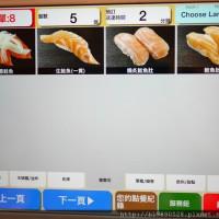 熊寶小榆在くら寿司 藏壽司 Kura Sushi (台中廣三sogo店) pic_id=5206167