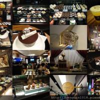 彰化縣美食 餐廳 咖啡、茶 咖啡、茶其他 多那之彰化旗艦店 照片
