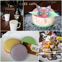 澎湖縣美食 餐廳 咖啡、茶 咖啡、茶其他 2EZ coffee & tea 照片
