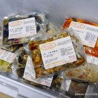 新北市美食 餐廳 中式料理 中式料理其他 Best of best 123幸福美食 照片