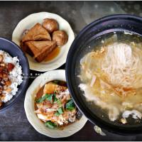 高雄市美食 餐廳 中式料理 台菜 鮮味海產粥 照片