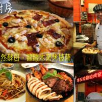 桃園市美食 餐廳 異國料理 義式料理 K.H廚房 照片
