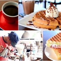 新北市美食 餐廳 咖啡、茶 咖啡館 咖滋珈琲 照片