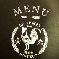 宜蘭縣美食 餐廳 異國料理 義式料理 食光1998餐酒館 照片