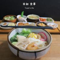 新北市美食 餐廳 異國料理 日式料理 日初食事 照片