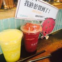台北市美食 攤販 冰品、飲品 花甜果室 照片