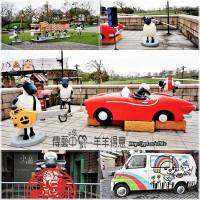 宜蘭縣休閒旅遊 景點 展覽館 宜蘭傳藝中心 照片