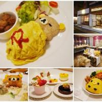 台北市美食 餐廳 咖啡、茶 咖啡館 Rilakkuma Café 拉拉熊咖啡廳 照片