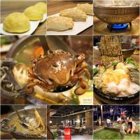 宜蘭縣美食 餐廳 火鍋 麻辣鍋 九鼎精緻鍋物 照片