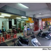新北市美食 攤販 台式小吃 北斗肉圓 照片