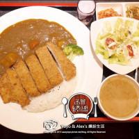台北市美食 餐廳 中式料理 函萱私房小廚 照片