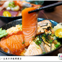 高雄市美食 餐廳 異國料理 日式料理 佐賀生魚片丼飯專門店 照片