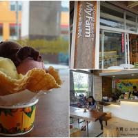 宜蘭縣美食 餐廳 飲料、甜品 冰淇淋、優格店 My Farm農夫的店 照片