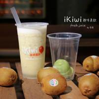 桃園市美食 餐廳 飲料、甜品 飲料專賣店 iKiwi趣味果飲(南崁店) 照片